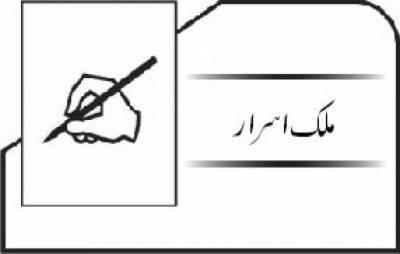 پشاور میں تاریخ کی بدترین دہشت گردی