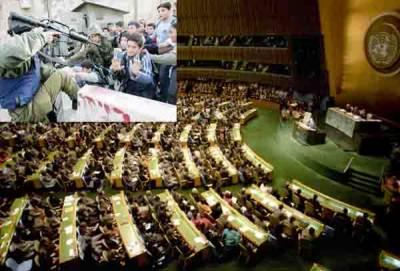 جنرل اسمبلی میں فلسطینیوں کے حق خودارادیت کیلئے قرارداد بھاری اکثریت سے منظور