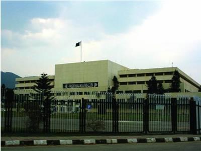 قومی سلامتی کمیٹی کا اجلاس اگلے ہفتے طلب کرنے کا فیصلہ