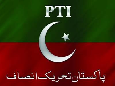 پاکستان تحریک انصاف کی کور کمیٹی کا اجلاس آج بنی گالہ میں ہوگا
