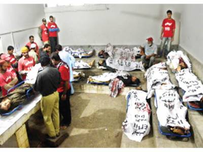 کراچی: پولیس وردیوں میں ملبوس 13 دہشت گرد مقابلے میں ہلاک
