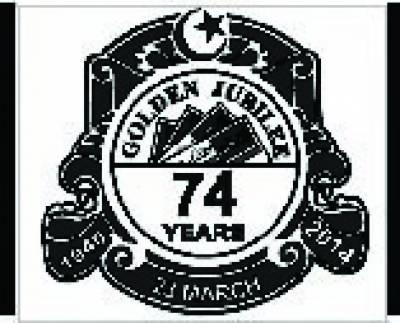بلوچستان میں آٹھ نامعلوم افراد کی مسخ شدہ نعشوں کی برآمدگی