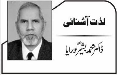 پروردگار پاکستان کو نظر بد سے بچائے