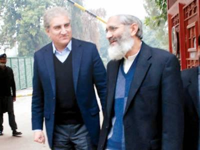 حکومت دھاندلی پر جوڈیشل کمشن بنائے، عمران اسمبلی میں لوٹ آئیں، سراج الحق، شاہ محمود کی ملاقات