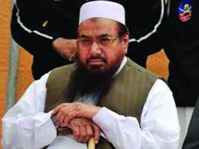 دہشت گردوں کیخلاف اقدامات وقتی نہیں مستقل ہونے چاہئیں: حافظ سعید
