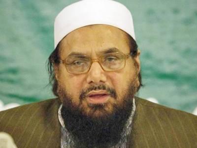 حافظ سعید کو ''صاحب'' کہنے پر بھارت کا اقوام متحدہ سے شدید احتجاج' وضاحت طلب، عالمی ادارے نے فوری جواب نہ دیا