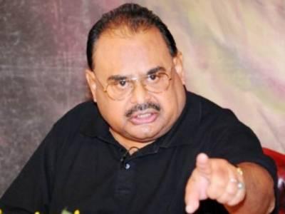 پنجاب میں ایم کیو ایم رہنمائوں کو نقصان پہنچا تو ذمہ دار حکومت ہوگی: الطاف