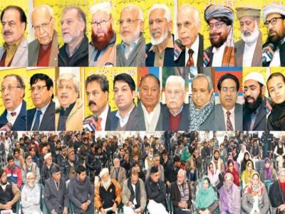 اردو صوبائیت' لسانیت کے خاتمے اور وحدت کی علامت ہے: مقررین