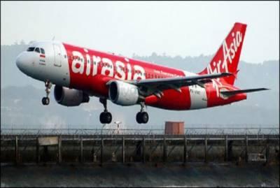 منع کرنے کے باوجود طیارے کا رخ بدلا گیا' سمندر کی تہہ میں ہو سکتا ہے : حکام