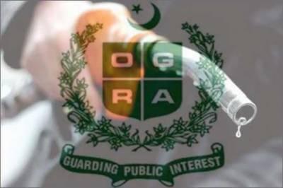 پٹرولیم منصوعات کی قیمتوں میں 6سے 17 روپے لٹر تک کمی ہو گی، اوگرا نے سمری تیار کرلی