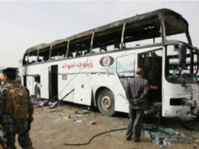 عراق میں زائرین کی بس پر خودکش حملہ' 17 ہلاک' متعدد زخمی
