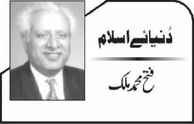 پاکستان پیپلز پارٹی، ایوانِ اقتدار میں