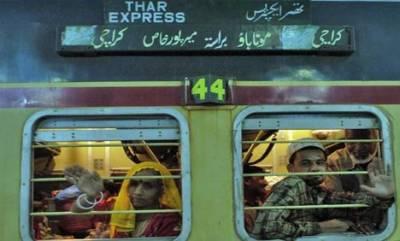 تھر ایکسپریس میں گنجائش سے زائد مسافر سوار کرنے پر ریلوے کے 6 ملازم معطل