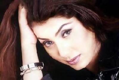 امن و امان کی خراب صورتحال سے شوبز سرگرمیاں متاثر ہوئیں : نرما
