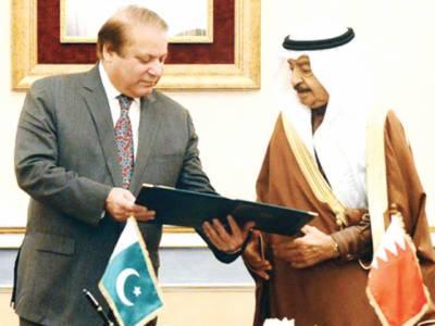 پاکستان' بحرین کا دفاع' دہشتگردی کیخلاف جنگ' توانائی کے شعبوں میں تعاون بڑھانے پر اتفاق