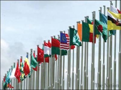 فلسطین کو آزاد ریاست کی حیثیت دلانے کیلئے رواں ماہ او آئی سی کا اجلاس ہو گا: ذرائع