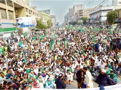 گستاخانہ خاکوں کیخلاف مظاہرے جاری' کراچی میں ریلی' آج یوم احتجاج منایا جائیگا