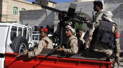 یمن میں سیاسی بحران شدت اختیار کر گیا : صدر' وزیراعظم اور کابینہ مستعفی