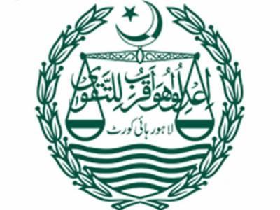 جواب داخل نہ کرانے پر سیکرٹری الیکشن کمشن کے وارنٹ' 10 فروری کو گرفتار کر کے پیش کیا جائے: ہائیکورٹ
