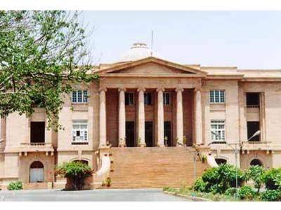 سندھ ہائیکورٹ: عام انتخابات میں دھاندلی سے متعلق مجوزہ جوڈیشل کمشن کا قیام چیلنج، فریقین کو نوٹسز جاری