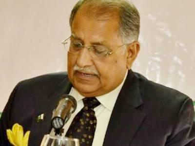 ریاض پیرزادہ کے بیان پر وزیراعظم کا اظہار ناپسندیدگی 'وزارت سے مستعفی ہونے کا فیصلہ، پرسوں اعلان متوقع