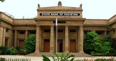 سٹیٹ بنک نے منی مارکیٹ کو 142 ارب روپے فراہم کر دیئے