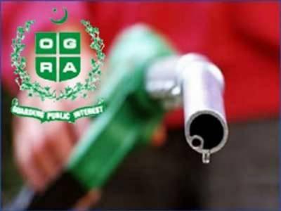 اوگرا نے پٹرول 10، ڈیزل 8.50 روپے فی لٹر سستا کرنیکی سمری وزارت پٹرولیم کو بھجوا دی