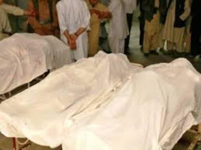 پشین گیس لیکج کے باعث دم گھٹنے سے تین خواتین' نو بچوں سمیت ایک ہی خاندان کے 13 افراد جاں بحق