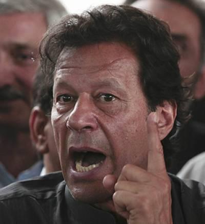 جب سمجھا حکمران جوڈیشل کمشن سے پیچھے ہٹ گئے دوبارہ سڑکوں پر آ جائیں گے : عمران خان