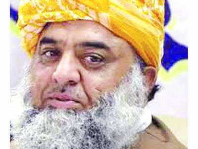 چین کے تجارتی روٹ میں ڈی آئی خان، بلوچستان کو نظرانداز کرنے کی اجازت نہیں دینگے: فضل الرحمان