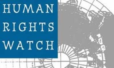 مغربی ملکوں کی پالیسیاں عسکریت پسندی کے لئے ایندھن ہیں: ہیومن رائٹس واچ