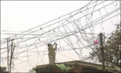 حکومت بجلی چوری روکنے میں بری طرح ناکام، لائن لاسز 18.6 فیصد ہوگئے