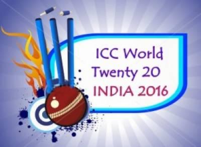 ورلڈ کپ ٹی ٹونٹی 2016 ءکی میزبانی بھارت کو مل گئی