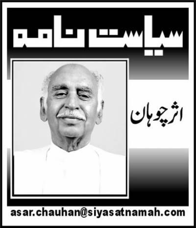 ''بابا ٹَلّ ٗ علی بابا اور پنجاب کی گورنر شِپ؟''