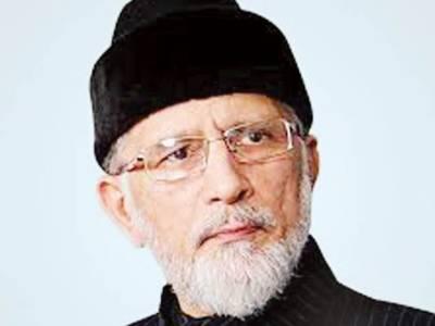 دنیا کو امن کا گہوارہ بنانے کیلئے کشمیر جیسے تنازعات کا حل ضروری ہے: طاہر القادری