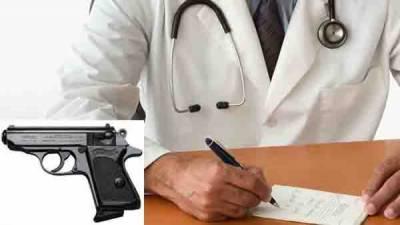 مطالبہ تسلیم، ڈاکٹروں کو اسلحہ لائسنس دیں گے : سندھ حکومت، ہڑتال کی کال واپس نہیں لی، فیصلہ کل کریں گے : پی ایم اے