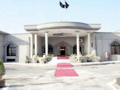 شہباز بھٹی قتل کیس، اسلام آباد ہائیکورٹ نے وفاق کو نوٹس جاری کر دیا، سماعت غیرمعینہ مدت کیلئے ملتوی
