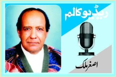ریڈیو اور موسیقی کے لئے استاد تصدق علی خان کی خدمات