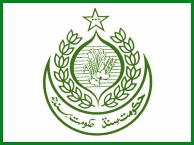 سندھ حکومت نے ایکشن پلان سیل قائم کردیا