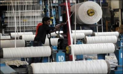 درآمدی ڈیوٹی زیادہ ہونے کے باعث پاکستانی ٹیکسٹائل سیکٹر کو ترجیح نہیں دے سکتے: جاپانی سفیر