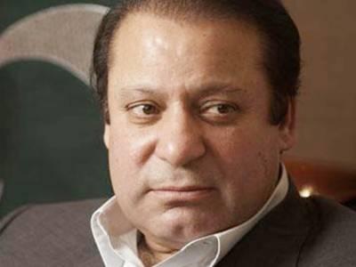 لاہور ہائیکورٹ نے وزیراعظم کیخلاف آرٹیکل 6 کے تحت کارروائی کیلئے درخواست خارج کر دی