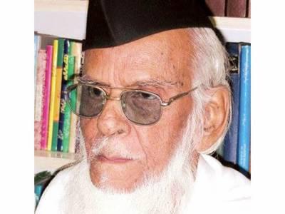 ''تم قتل کرو ہوکہ کرامات کرو ہو'' معروف شاعر ڈاکٹر کلیم عاجز انتقال کر گئے