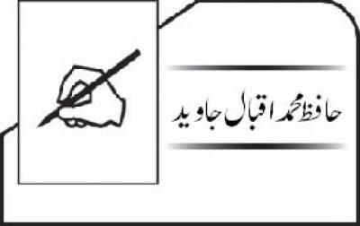 خان محمد اشرف خان مرحوم خاکسار لیڈر
