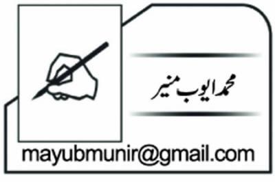 خوشحال پاکستان بذریعہ تبدیلی ٔ قیادت