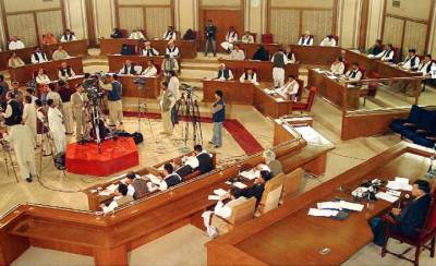 بلوچستان اسمبلی کا اجلاس، شہری غیرمنقولہ جائیداد ٹیکس کا ترمیمی بل منظور کر لیا گیا