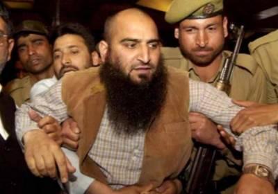 مسرت عالم بٹ کیخلاف سیفٹی ایکٹ کے تحت کاروائی: مفتی سعید نے نظریہ پاکستان کے حامی حریت پسندوں کو آہنی ہاتھوں سے کچلنے کا پیغام دیا: مسلم لیگ مقبوضہ کشمیر