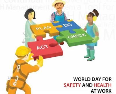 دنیا بھر میں کام کے دوران تحفظ اور صحت کا دن آج منایا جائیگا