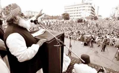 کراچی میں ریلی: پاکستان اور سعودی عرب کی دوستی ہر امتحان پر پورا اترے گی: فضل الرحمن
