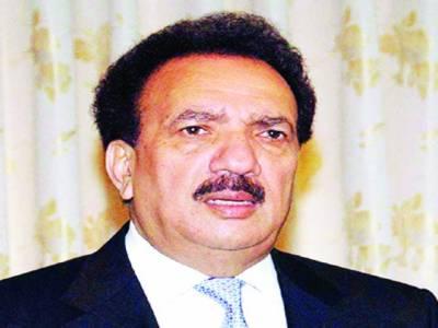 ایم کیو ایم کیلئے دروازے کھلے ہیں، جب چاہے سندھ حکومت میں شامل ہو سکتی ہے: رحمٰن ملک