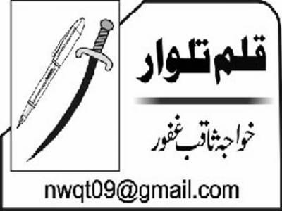 کور کمانڈر کراچی کا کھرا بیان… ایک تجزیہ